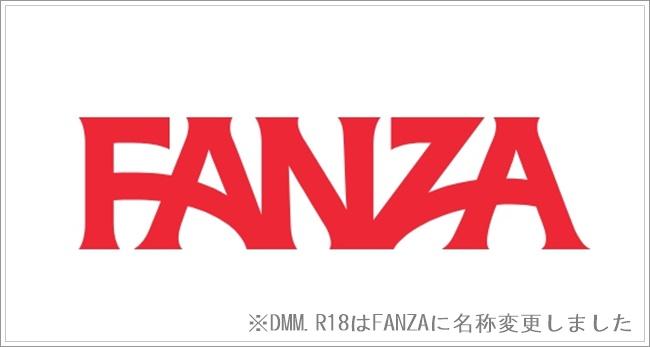 FANZAのロゴ