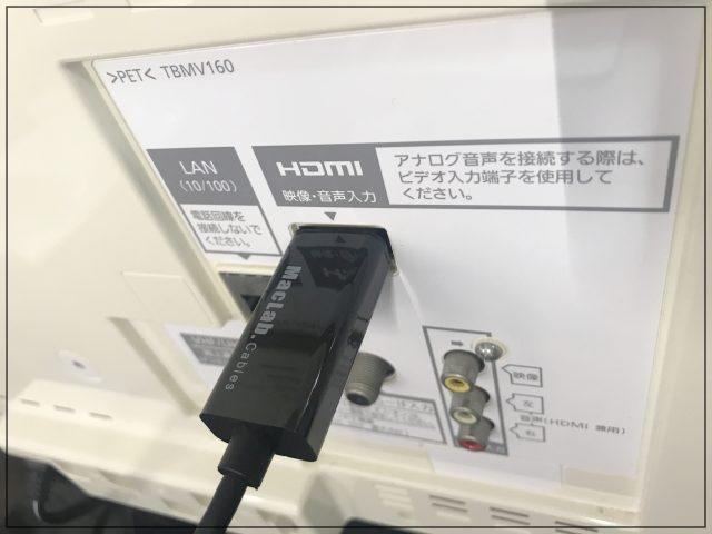 テレビ HDMI
